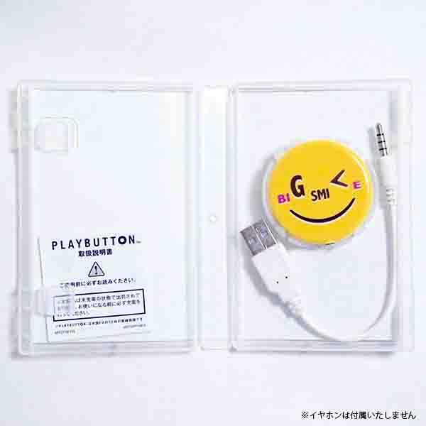 画像1: GACHI☆LIVE!! 2016 〜BAN BAN 翔ばすぜ! 東西歌花火!〜 BIG SMILE (PLAY BUTTON)  (1)