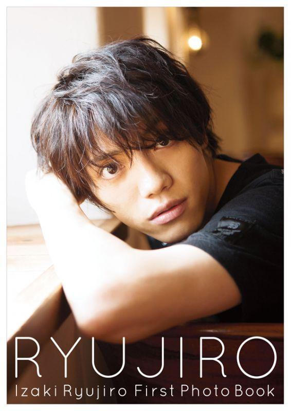 画像1: 伊崎龍次郎 1st写真集『RYUJIRO』 (1)