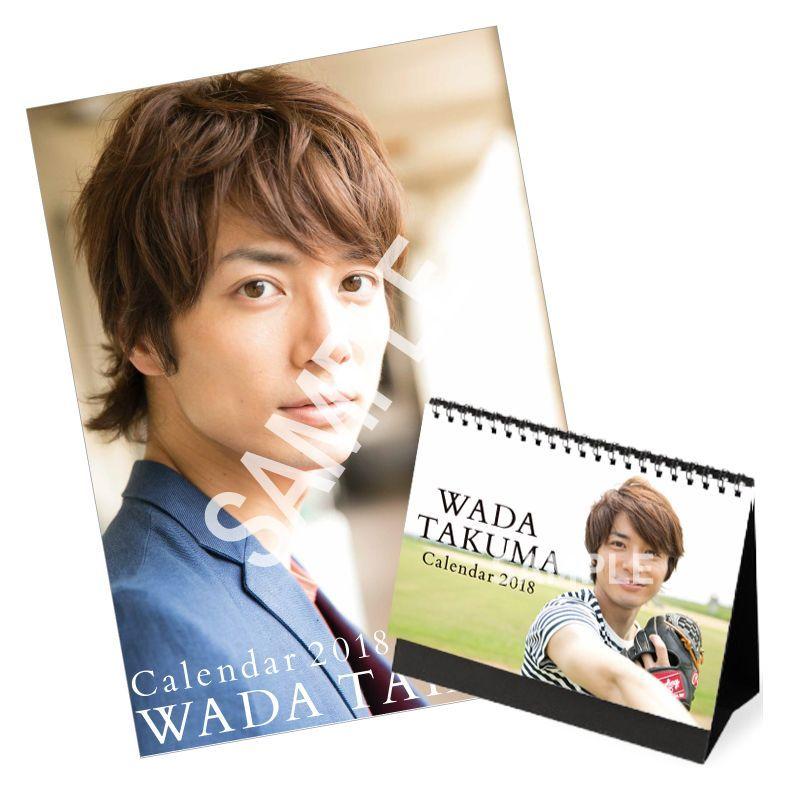 画像1: 和田 琢磨 2018年度 A3カレンダー&卓上カレンダー (1)