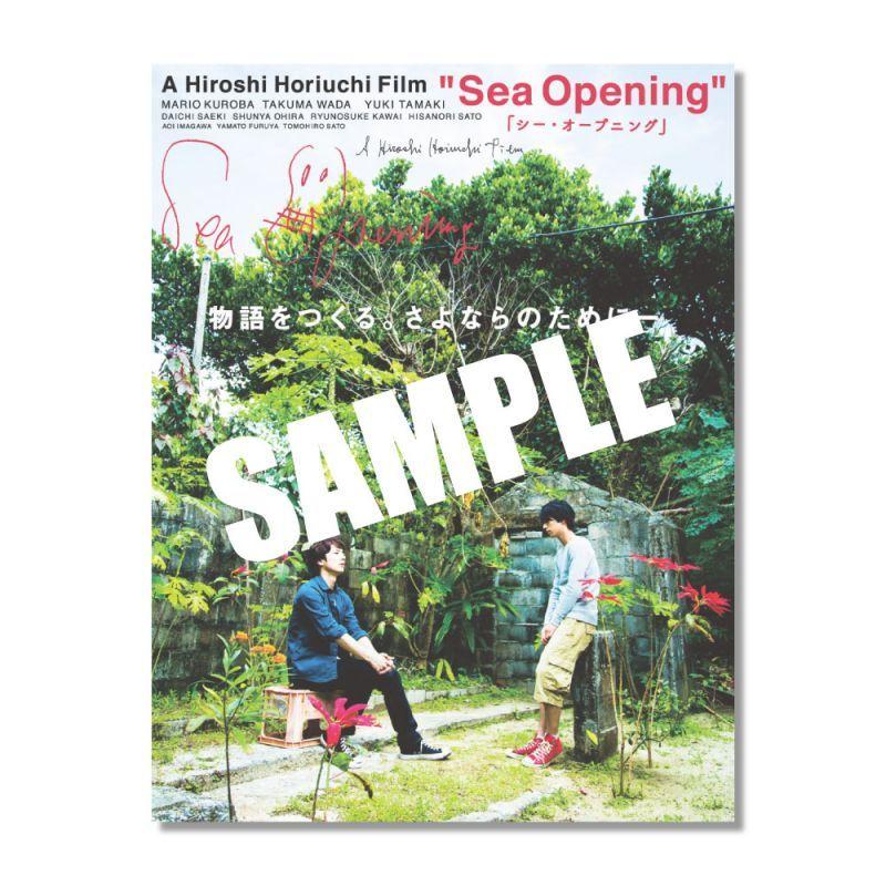 画像1: 映画『Sea Opening』 本編DVD【予約販売】 (1)