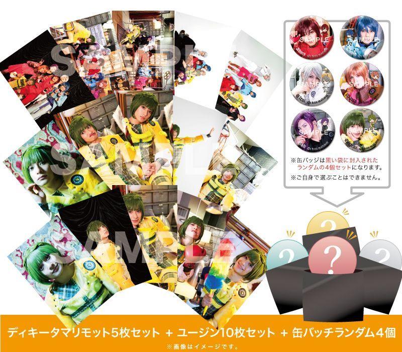 画像1: ドラマ『ディキータマリモット〜オウセンの若者たち〜』 写真・缶バッチセット〜ユージン〜 (1)