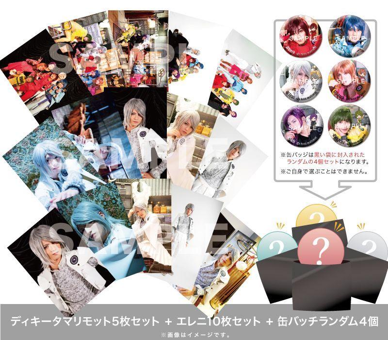 画像1: ドラマ『ディキータマリモット〜オウセンの若者たち〜』 写真・缶バッチセット〜エレニ〜 (1)