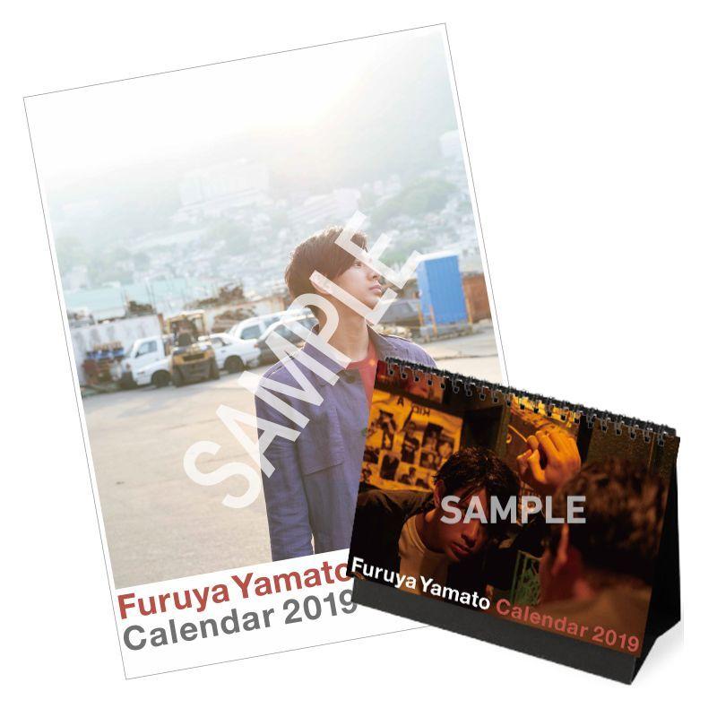 画像1: 古谷大和   2019年A3カレンダー&卓上カレンダー (1)