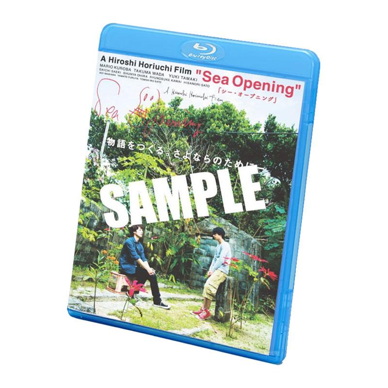 画像1: 映画『Sea Opening』Blu-ray 主演:黒羽麻璃央・和田琢磨・玉城裕規 (1)