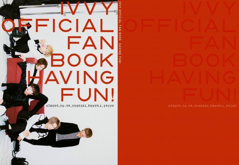 画像1: IVVY  OFFICIAL FAN BOOK『HAVING FUN! 』 (1)