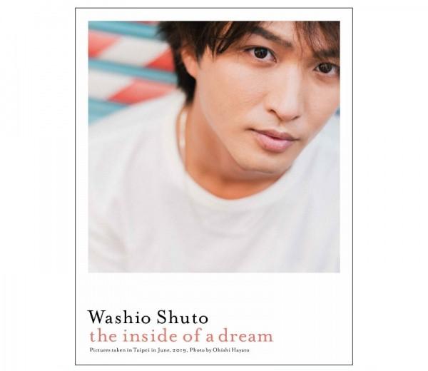 画像1: 鷲尾修斗 1st写真集『 the inside of a dream 』 (1)