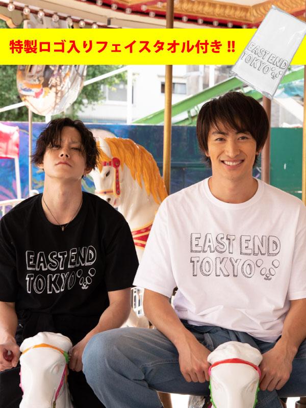 画像1: 映画『浅草花やしき探偵物語 神の子は傷ついて』EAST END TOKYO Tシャツ&ロゴ入りフェイスタオル (1)