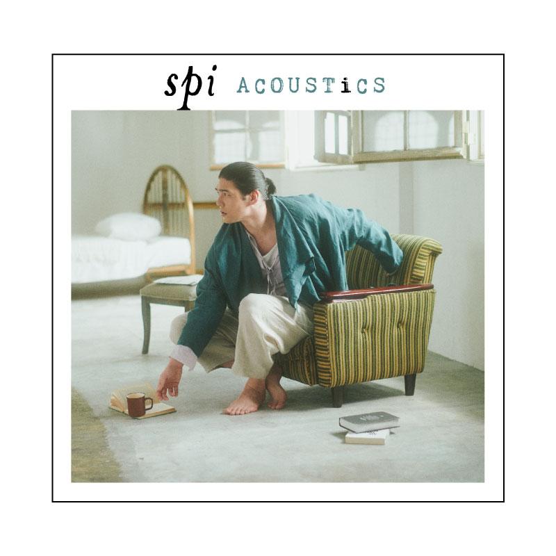 画像1: spi カバーアルバムCD「ACOUSTiCS」 (1)