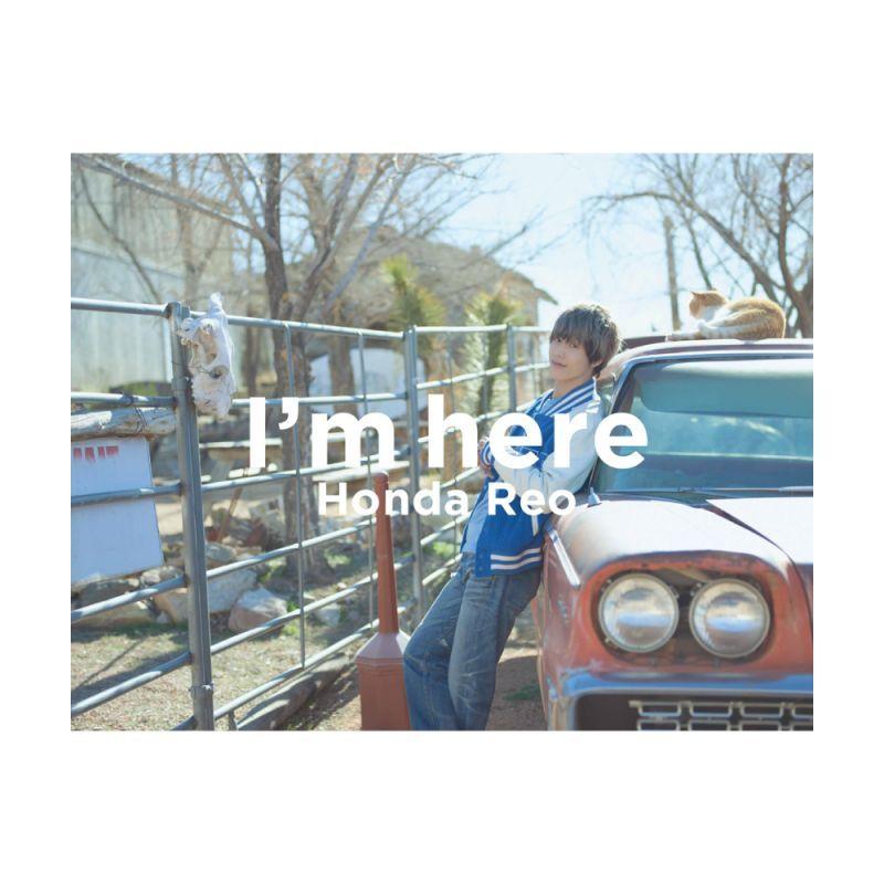 画像1: 本田礼生  2nd写真集『I'm here』 (1)